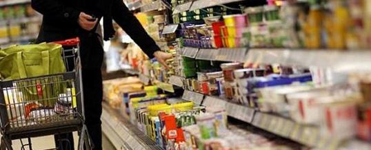 Полномочия охранников в отношении краж в магазинах Лондона