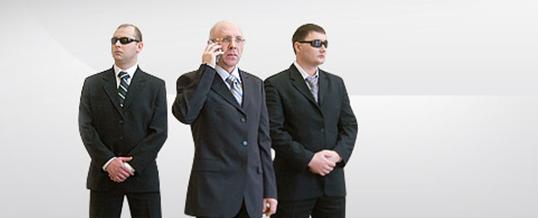 Службы безопасности VIP предлагают личную охрану в Лондоне