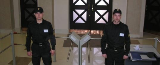 Corporate Security in London