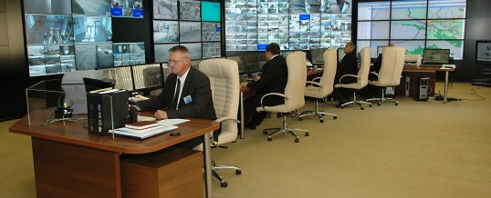 Corporate security solutions in London