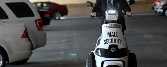 Become a security guard in London
