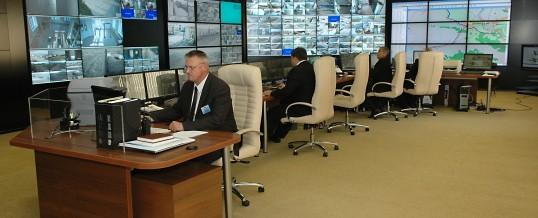 Corporate IT security in London (UK)