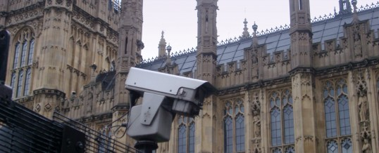 Building security in London (UK)
